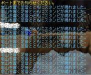 Maple1148.jpg