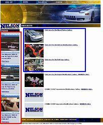 ネルソンパフォーマンスのサイトの画像
