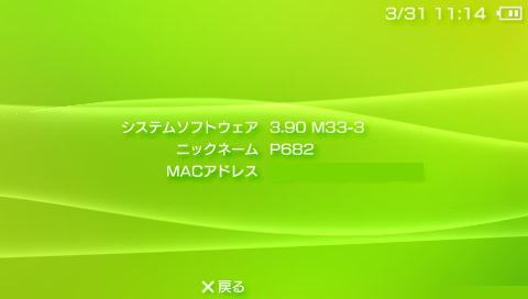 3..90M33-3