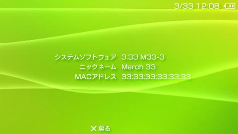 3.90m33-3fix