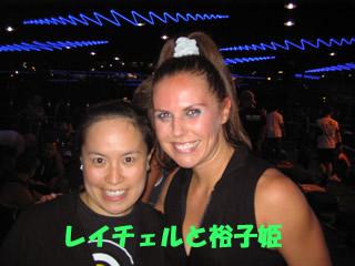 レイチェルと裕子姫