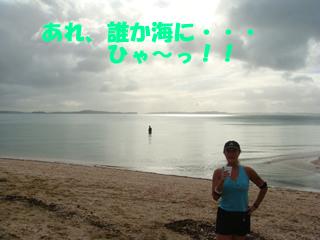 3rd marathon5