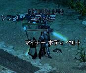 2006053001