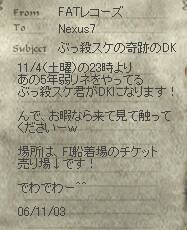 2006110302