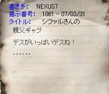 2007033102