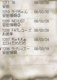 2008033102