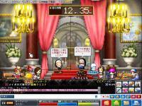 6月22日 結婚式2