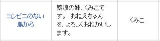 0414blog1.jpg