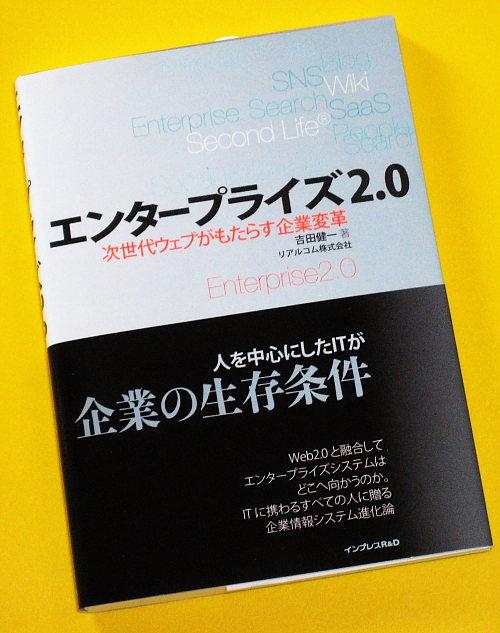 20080508IMG_0389.jpg