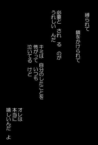 080427-c-1-4.jpg
