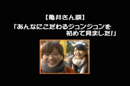 2008032733.jpg