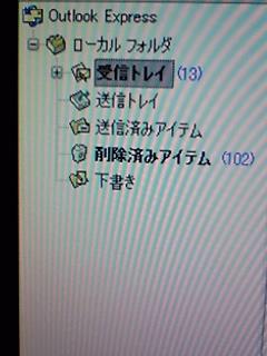 CAT33CUB.jpg
