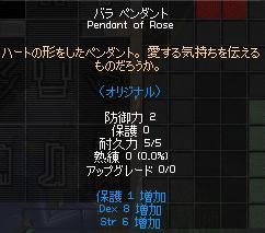 0_20080318104142.jpg