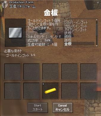 10_20080318104455.jpg