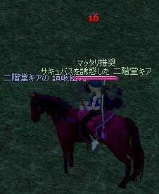 1_20080319140915.jpg