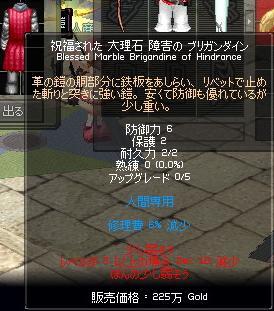 5_20080416164808.jpg