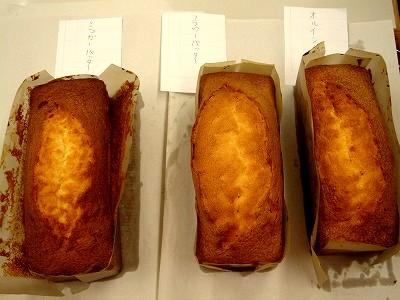 バターケーキ比較1