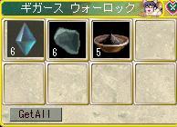 (ELG): 自演乙(これもだけどry)