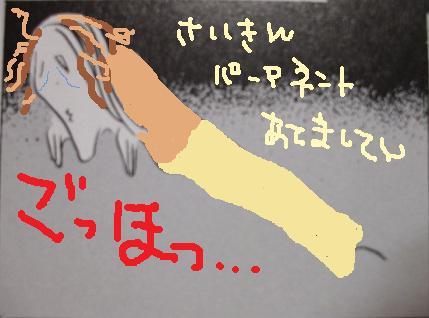 DSCF0764 - コピー (18)