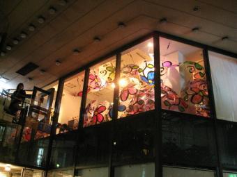 kandoru1_convert_20080620063641.jpg