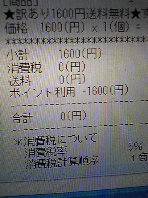 20080330065231
