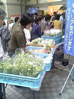 シルバー野菜市