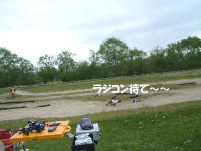 FC2-352a.jpg