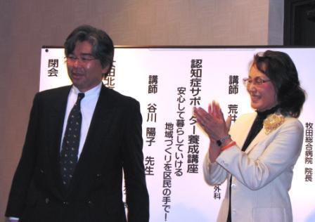 認知症セミナー荒井・谷川両氏