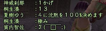 n66-3.jpg