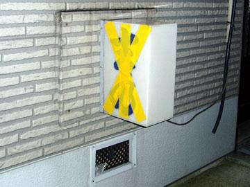 「黄」色のテープで潰れた由乃