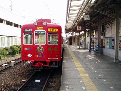 和歌山駅9番ホーム