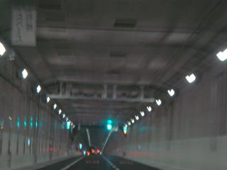 山手トンネル