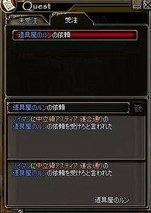 0221syamo04.jpg