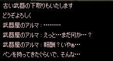 0221syamo11.jpg