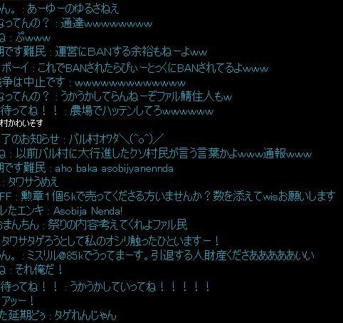0412syamo01.jpg