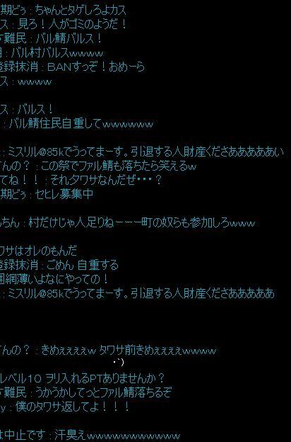 0412syamo02.jpg