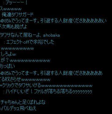 0412syamo03.jpg