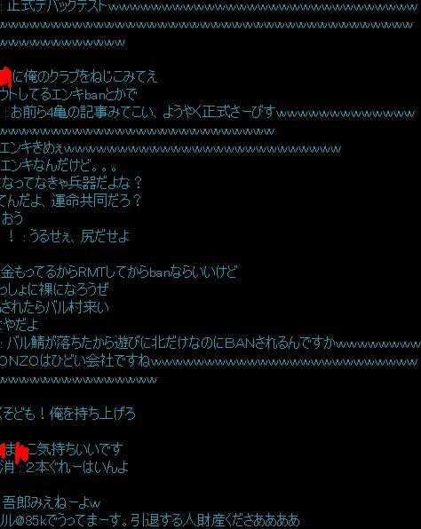 0412syamo04.jpg