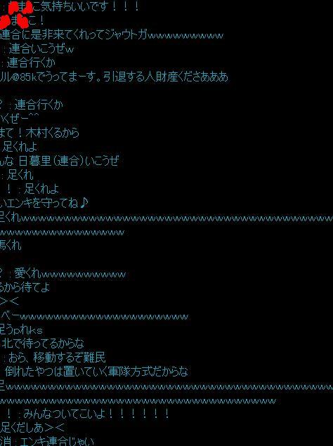 0412syamo05.jpg