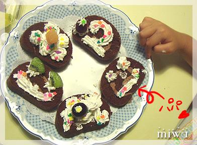 0800618-cake1.jpg