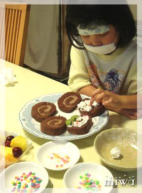 080618-cake1.jpg