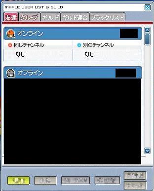 Maple1030.jpg