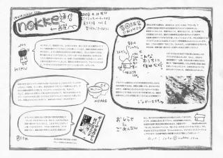 scan20080511_100430.jpg