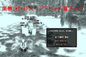 霜降り牛ヾ(*´∇`)ノオカワリー