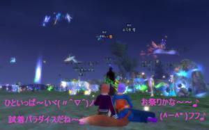 何の祭りかな~o(^o^o)(o^o^)o ワクワク
