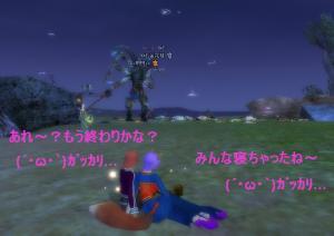 死体・・・・・血祭り?(((( ;゚д゚)))アワワワワ