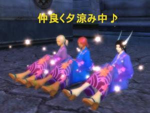 日本の夏は浴衣だね~♪