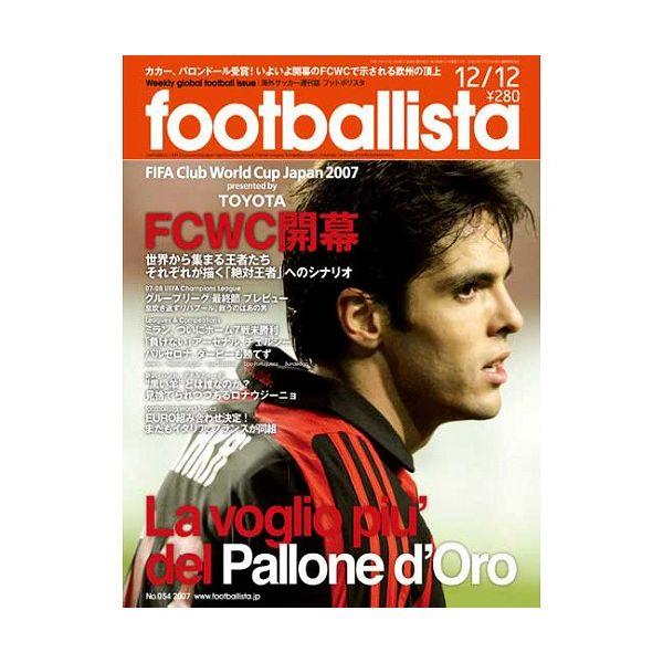 soccershop_ftbst054.jpg
