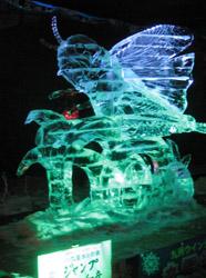 2008氷彫刻-4」