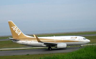 Gold-ANA 1